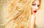 Бейбилайтс – солнечная техника окрашивания волос