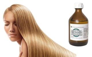 Осветление волос перекисью водорода в домашних условиях: надежный способ