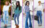 С чем носить джинсы, или Что надеть девушке в разных случаях
