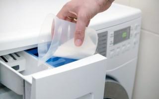Чистим лоток стиральной машинки от окаменевшего порошка простыми способами