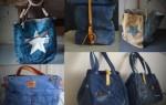 Интересные варианты пошива сумок из старых джинс