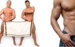 Эффективный мужской крем для депиляции интимных зон – лучший способ избавиться от нежелательных волос