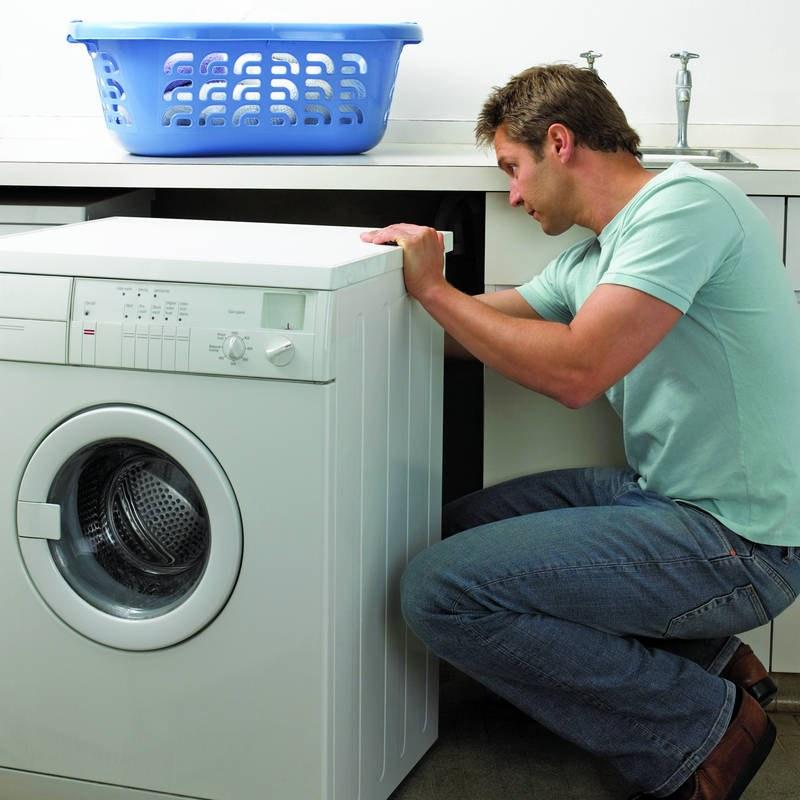 выявления поломки стиральной машины