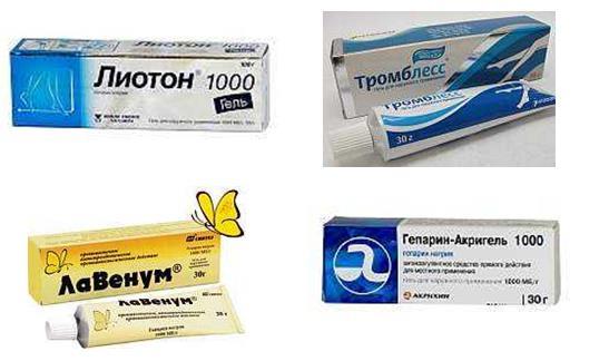 препараты с гепарином натрия
