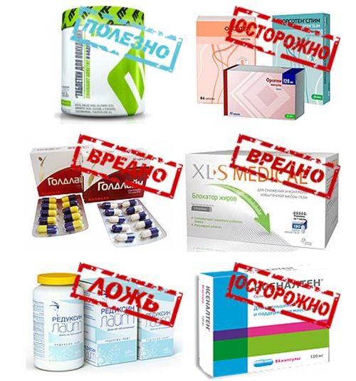 препараты для снижения холестерина в крови холедол