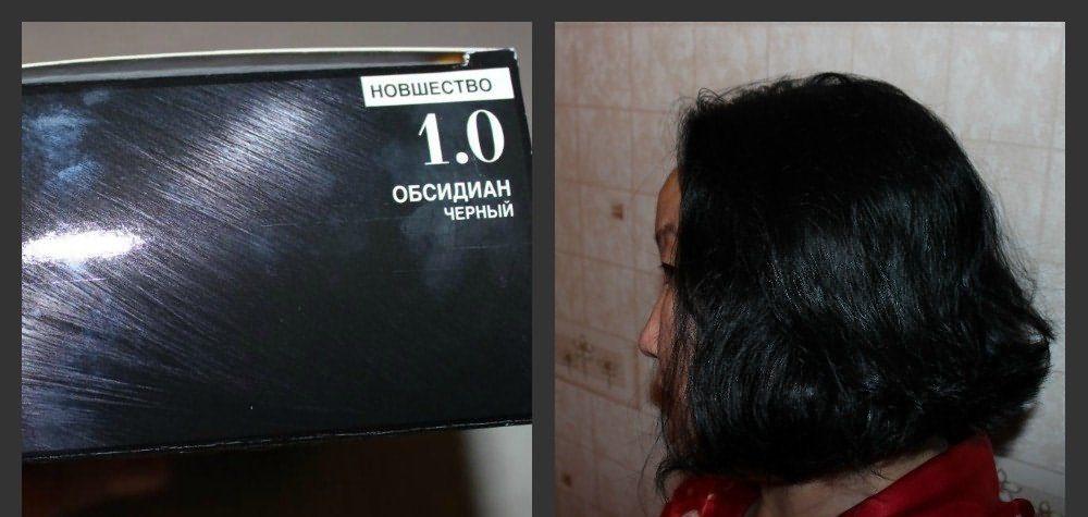 """оттенок """"Обсидиан"""" серии """"Продиджи"""""""