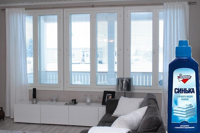 Способы отбеливания тюли в домашних условиях