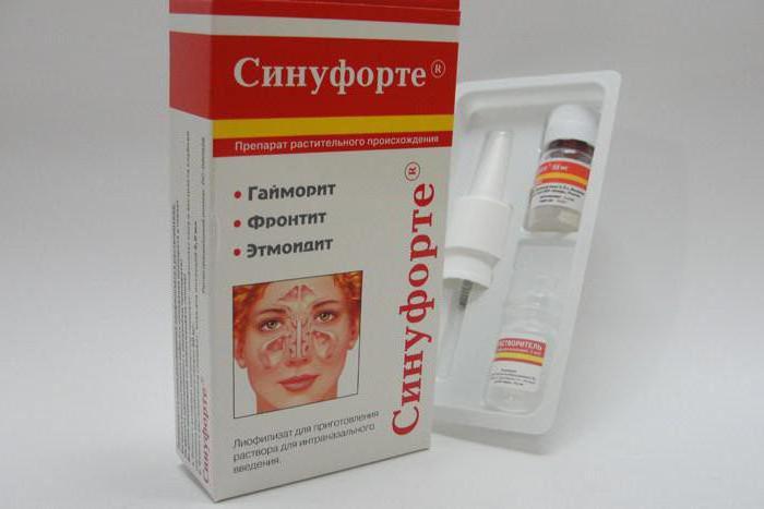 препарат для лечения гайморита